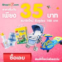 ShopAt7.com